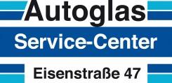 Neues Styling für Dein Auto | Dortmund